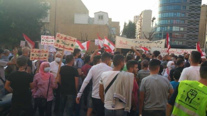 La marche à Tripoli au Nord du Liban. Crédit Photo: NNA