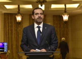 Le premier ministre désigné Saad Hariri à l'issue des consultations parlementaires du 23 octobre 2020. Crédit Photo: Parlement Libanais