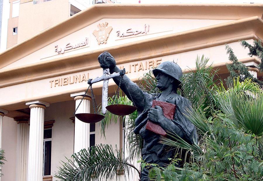 Le siège du tribunal militaire à beyrouth