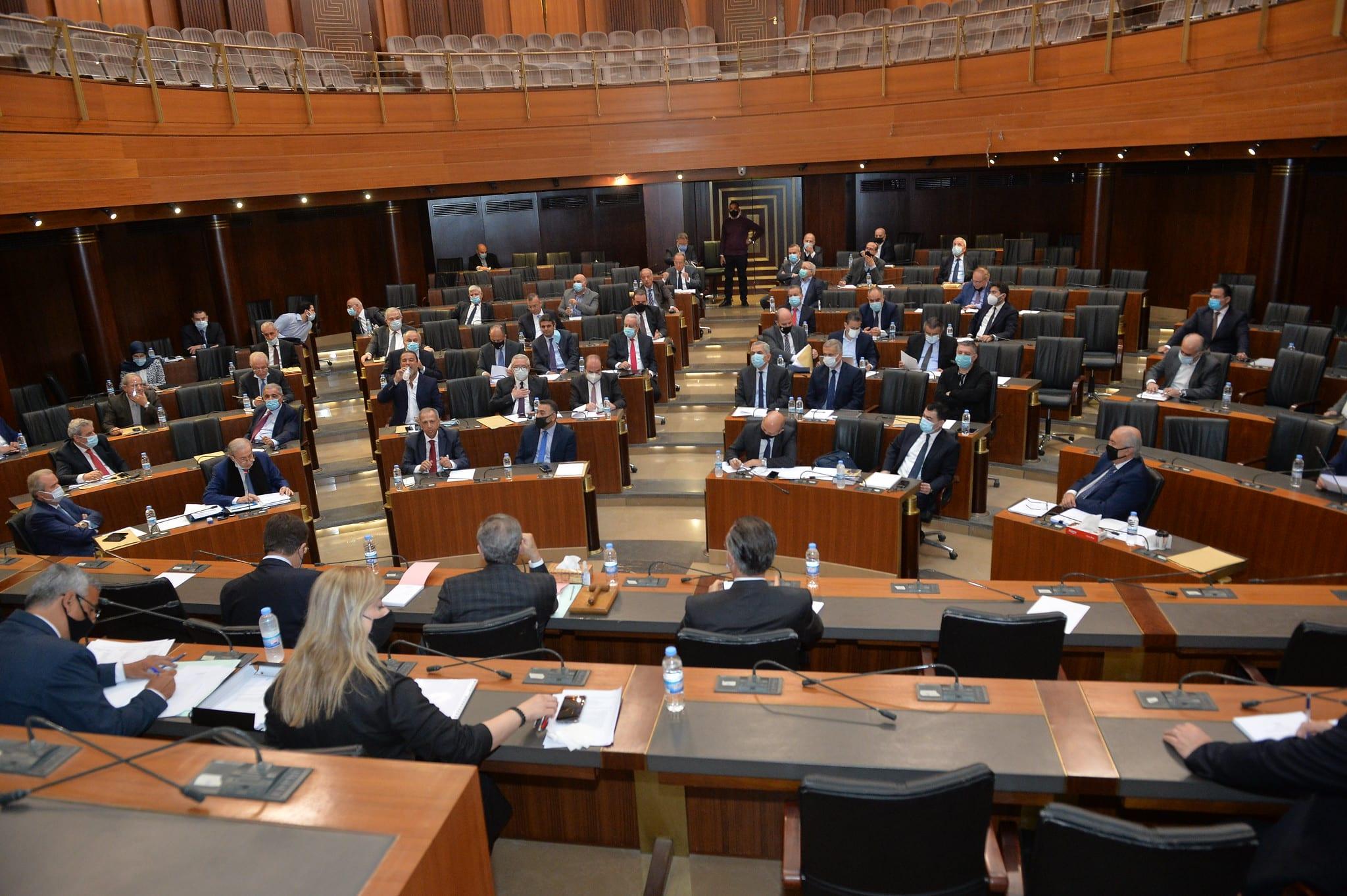 Flickr Parlement Loi Electorale