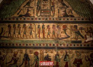 Libnanews Louvre Stele 1 Sur 1