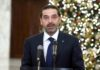 Dalati 5 Designated Pm Saad Hariri 6