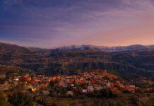 Wikipedia Qartaba Village Lebanon