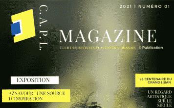 Capl Magazine