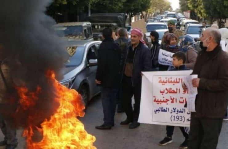Nna Manifestation Tripoli