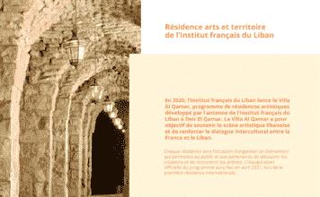 Residence Arts Et Territoire De Linstitut Francais Du Liban