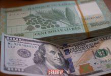 Libnanews Dollar Livre Libanaise 2