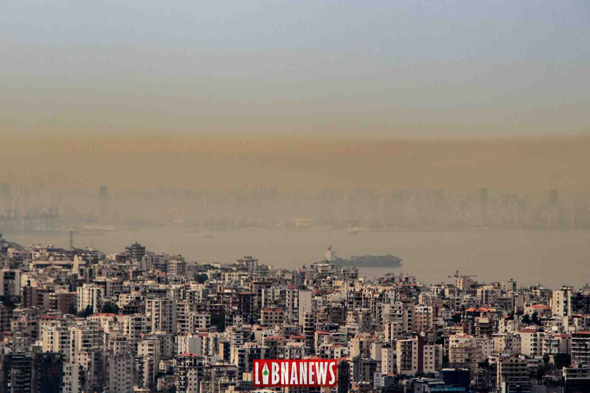 La pollution à Beyrouth. Crédit Photo: Libnanews.com