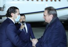 Arrival of Saad Hariri in Moscow. Photo Credit: NNA